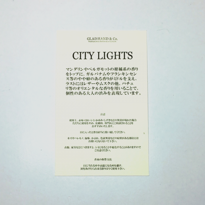 GH – PERFUME / CITY LIGHTSの商品画像2