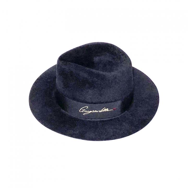 SMUGGLER – RABBIT HAT / NAVYの商品画像4